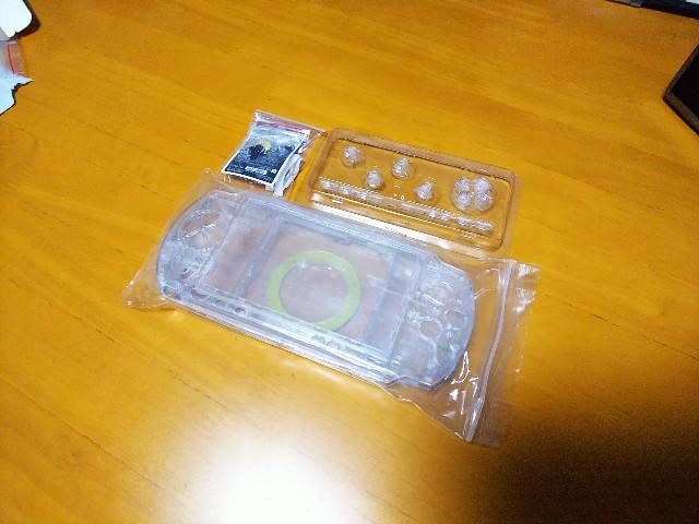 PSP1000外装交換②