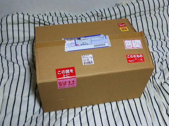 450本の積みゲー(PS2編)