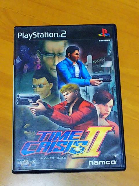 PS2 タイムクライシス2