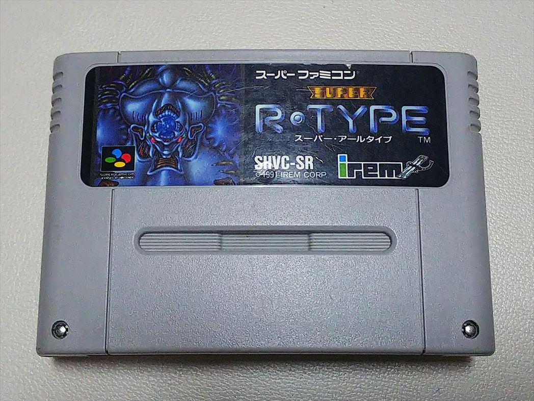 名作シューティング SFC版「SUPER R-TYPE」