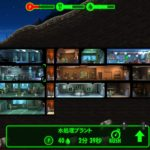 Fallout Shelter Onlineの事前登録開始が始まってた