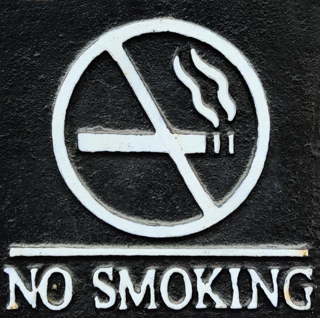 意志が弱い人、今まで禁煙を失敗した人がタバコをやめる方法