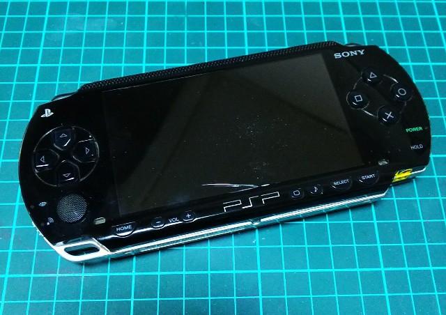 PSP1000外装交換