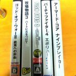 PS2タイトル追加(フィッシュアイズ3他)