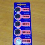 ゲームボーイソフト(ROMカセット)電池交換のやり方